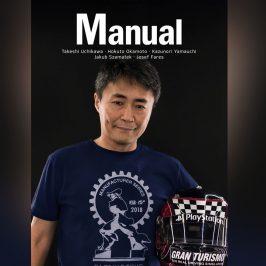 ¡Manual 3 ya está enviada!